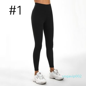 New yoga pants women autumn and winter new naked elastic stretch tight high waist hip sports fitness yoga clothes trousers