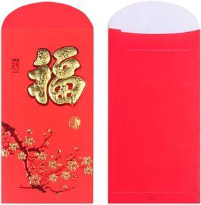 봄 축제, 결혼식, 졸업, 생일, 및 B 29 빨간 패킷의 중국 신년 봉투 팩 / 라이 참조 / 홍 바오 레드 봉투