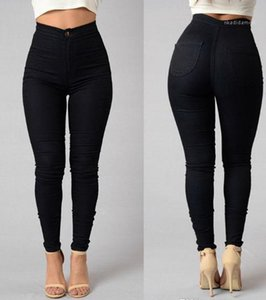 Womens Jeans Zipper Lavado cintura alta Womens Calças Feminino Casual Calças Lápis doces colorem magros