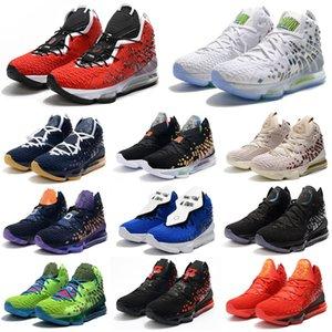 أعلى جودة ليبرون 17 أحذية Monstars البحرية هيذر / أسود متعدد الألوان السيد Swackhammer I وعد ليبرون السابع عشر 17S كرة السلة للرجال حجم 40-46