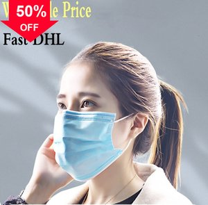 64XWy Face Disposable 3 Layers Dustproof Facial Protective Cover Masks =1box Anti-Dust Mask Set Free Ship DHL pm2