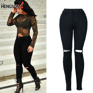 New White Hole Ripped Jeans Women Cool Denim High Waist Elastic Pants Capris Female Skinny black Casual Pencil Jeans HO833795