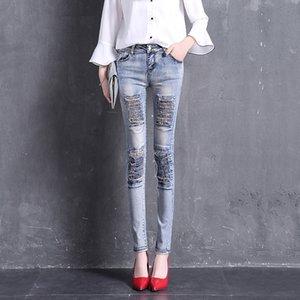 Mode Womens Destroyed Zerrissene Distressed Slim Denim Jeans Boyfriend Jeans 2019 Loch Bleistift Hose Neu