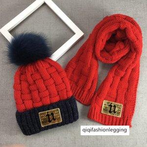 8 medium and large children's wool hat children 7-10 girls warm velvet hat scarf suit Boys 3-12 years old 9