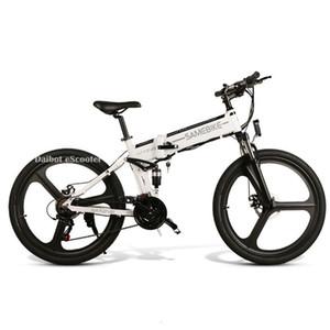 Europa Magazzino Sambike LO26 elettrica potente della bicicletta 2 Ruote Biciclette Elettriche 48V 350W che piega il motorino elettrico con batteria rimovibile