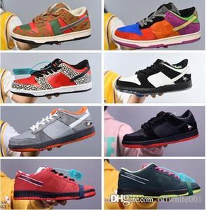 Mor Istakoz Elmas Su Modacı Yıldız Sole Günlük Spor Ayakkabı Kavramlar SB Dunk Düşük Kaykay Ayakkabı x 36-45