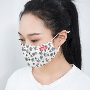 AIREVO Designer Adult face mask Antibacterial PM2.5 Reusable Dust washable Windproof kintted Masks Colorful series B