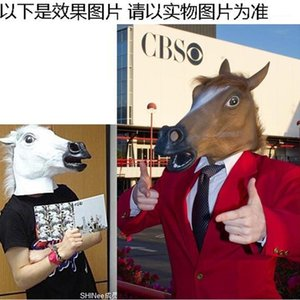 Everyday Animal Head Mask Horse Head Ball Party Unisex And Free Size Halloween Mask Funny Mask