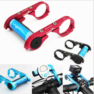 TrustFire Carbon Fiber Lighthouse Bike Bicycle Handlebar Extender Extension Mount Bracket Holder for Bicycle Light