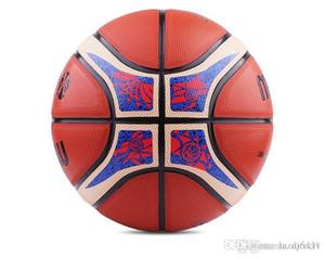 Erimiş uluslararası basketbol federasyonu Dünya Kupası ön eleme özel tip GM7X kapalı ve açık aşınma dirençli size.7 basketbol 22
