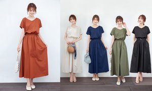 Korean Japanese Style Women Long Dresses Summer A-line Belt Plain Black Sexy Chic Female Fashion Retro Maxi Dress Vestidos
