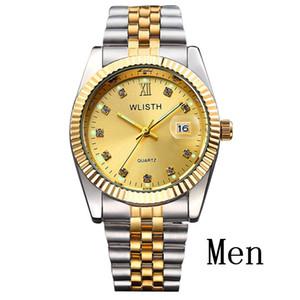 2019 WLISTH 골드 시계 레이디 남성 연인 스테인레스 스틸 석영 방수 남성 손목 시계 남성 아날로그 자동 날짜 clcok에 대한