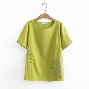 Женская футболка плюс размер O шеи хлопка вышивка женские свободные футболки 2021 летние причинные дамы мягкие футболки женские топы футболки оранжевые