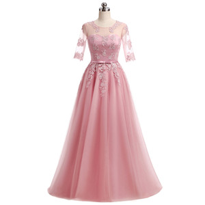 Elegant Tulle Light Pink Bridesmaid Dresses with Half Sleeves A-Line Plus Size Maid of Honor Dresses with Sash Wedding Guest Dress