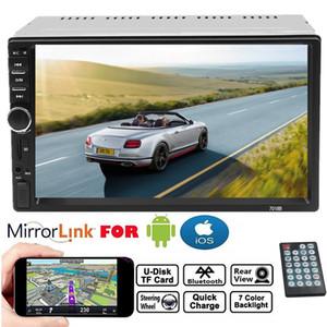 """Coche de radio HD 7"""" pantalla táctil 7018B Car Audio Bluetooth cámara de visión trasera MP5 Reproductor multimedia enlace espejo USB, lector de tarjetas TF"""