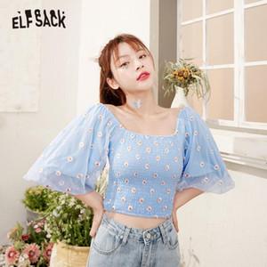 ELFSACK bleu marguerite florale broderie hors épaule Mesh Blouse femmes 2020 Été ELF Vintage coréenne Ladies Daily Crop Top