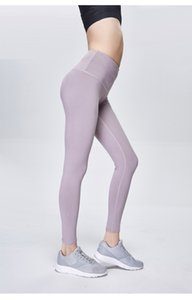 New Summer 2020 Tight Stripe Yoga Running Leisure Exercise Pants Flare Yoga Pant Women Foreign Trade Exercise Cross-Border Quick Dry Clothes