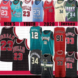 Giannis Ja Antetokounmpo Morant 23 Michael MJ Basketbol Jersey Scottie Dennis Pippen Rodman Milwaukee Chicago Bucks Memphis Grizzlies Bulls