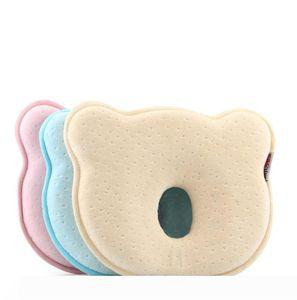 청량 메모리 폼 아기 베개 창조적 인 곰 애플 모양의 쿠션 귀여운 통기성 아기 정형 베개 높은 품질 18jb BB