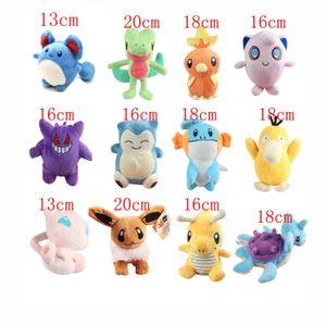 Alta calidad 100% algodón 13-20cm Gengar de juguete de felpa Mudkip Torchic Jigglypuff Marill Eevee Lapras Psyduck Dragonite Snorlax Treecko