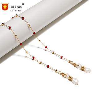 chain necklace sun Diamond myopia presbyopia anti-drop anti-drop glasses rope glasses chain (red diamond clip bead chain)