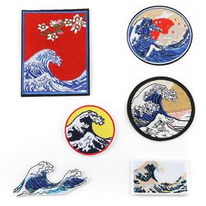 Las olas Japón Paisaje Parches Bordados Sun Rise flor Cosa hierro en divisa del Applique de reparación de ropa de parches para las chaquetas de los pantalones vaqueros bolsa de ropa