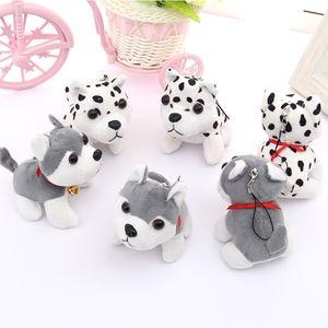 Little 12cm Dog Plush Stuffed Toy Key Chain Pendant Decoration Kid's Dogs Plush Toy