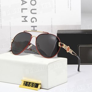 Medusa Sunglasses 2020 New Latest Models Fashion man&woman Sunglass UV400 Protection Top Quality