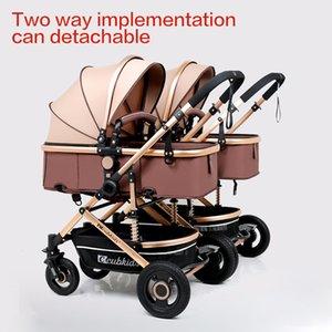 قابل للانفصال التوأم عربة يمكن الجلوس الاستلقاء للطي عربة عالية المشهد عربة الطفل عربة سلة مقعد مزدوج الرضع