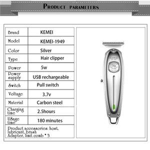 Kemei 1949 Professional best beard and hair trimmer Hair Trimmer 0mm Baldheaded T Blade Finish Haircut Machine sweet07 UUTYJ