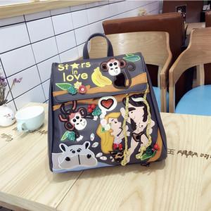 Zaino ricamo in pelle donne di gusto squisito Schoolbag Travel Bag Braccialini Marca Stile artigianato del fumetto di disegno Taishan scimmia di trasporto