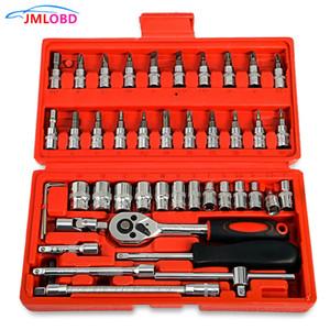 46pcs 1/4-Inch alta qualidade soquete Set Car Repair Tool Ratchet Set Torque Wrench Combinação Bit uma das chaves cromo vanádio
