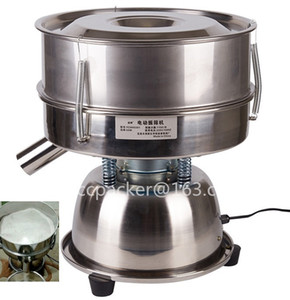 Outil électrique 6-600mesh de rotation de tamis de vibration de machine de criblage de poudre électrostatique de criblage de poudre 220V / 110V