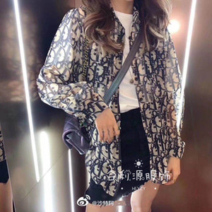 Blouses female students Korean version of loose sun protection clothing summer long summer sleve wind spunch shirt