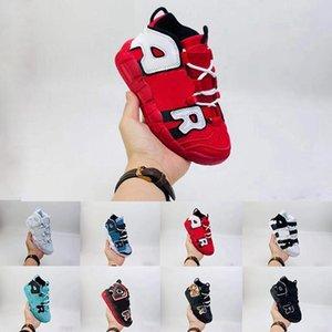 Bambini Altri Uptempo scarpe da basket goliardi bambini Oro Red Light Aqua Nero Camo Laser Crimson Snakeskin denim Sneakers US 11c-3Y