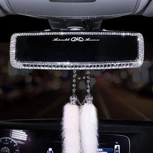 여자 여성을위한 다이아몬드 자동차 실내 백미러 장식 유니버설 와이드 앵글 리어 뷰 미러 커버 자동차 액세서리