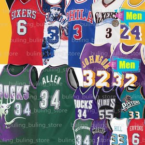 Ray Allen 34 Jersey Giannis 34 Antetokounmpo Julius Erving 6 32 55 Johnson Jason Williams Subvención 33 15 Colina Carter McGrady jerseys del baloncesto