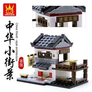 Intelligence China Toys Строительные блоки Строительные Стиль Сборка Детский StreetsCape Для Украшения Игрушки Новые Маленькие Частицы Мини Блоки JJWA