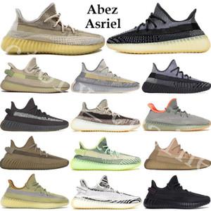 2020 Boyut 13 Abez Asriel'den İsrafil Oreo Çöl Adaçayı cüruf Kuyruk Işık Keten Kanye West V2 Yansıtıcı Erkek Kadın Trainer Sneakers Ayakkabı Koşu