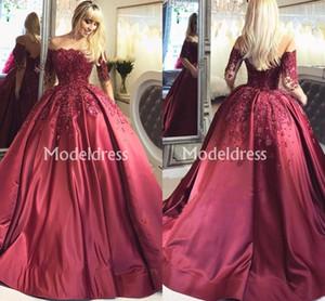 Lindo Borgonha Quinceanera Vestidos 2019 Fora Do Ombro Frisado Vestido De Baile Sweep Trem Ilusão Do Partido À Noite Vestidos Modest Prom Dress Vestidos