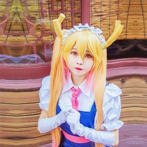 dgY9O Manchuang Xiaolin's sister doulong Toer maid dress cosplaywomen's Manchuang Xiaolin's sister doulong Toer Wig maid dress cosplaywomen'