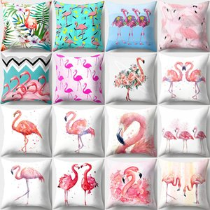 Flamingo Yastık minder kapakları Süper yumuşak flamingo HD dijital baskı yastık kılıfı için kanepe araba yastık yastık arkalığı atmak 45 cm * 45 cm