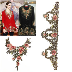 DIY applique Water soluble embroidery costume decoration neckband Colorful decals accessories