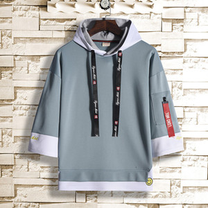 Sweatershirt Men's Spring and Autumn Models Seven-point Sleeve Solid Color Coat Tide Men's Hooded Men's Clothing