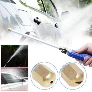 Pistola ad acqua ad alta pressione per auto Rondella di potenza Ugello di spruzzo Spruzzatore Tubo flessibile dell'acqua Attacco bacchetta Spruzzatore d'acqua