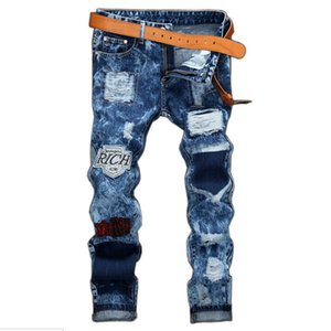 أزياء الرجال مطوي المتعثرة المدرج يتأهل جينز نحيل هول ممزق الترقيع سليم سروال جينز