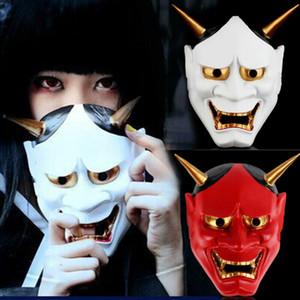 Del japonés budista mal Oni Noh Máscara de Hannya del traje de Halloween de la máscara del horror
