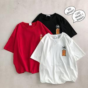 INS MEN'S à manches courtes T-shirt en ligne Celebrity vrac Hauts Vêtements Couples Tendance 5 manches courtes demi T-shirt d'été grande taille