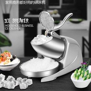 Горячая продажа Коммерческая 220V Бытовые Ice Crusher Бритва машина Quick Snow Cone Maker бесплатная доставка