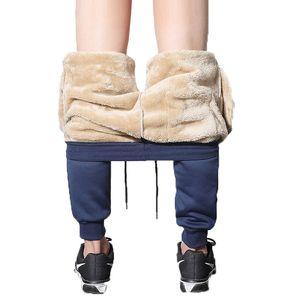 Loldeal men's Winter Warm Fleece Lined Tights High Waisted Elastic Leggings Pants